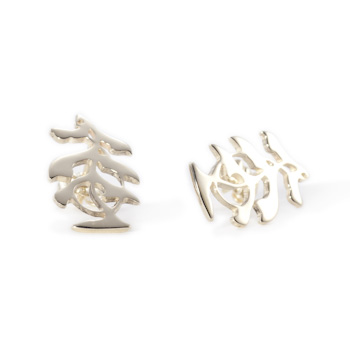 14K Gold Pine Tree Earrings